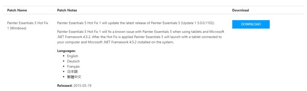 Hot Fix for Corel Painter Essentials 5 Won't Open